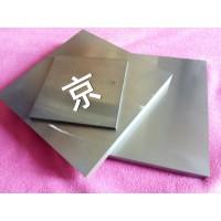 非磁性材質NM20鎢鋼板加工磨兩面無磁硬質合金廠家