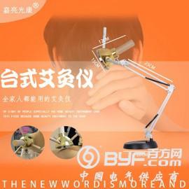 艾灸儀器艾條溫灸儀院專用按摩器批發艾灸盒護膚養生儀