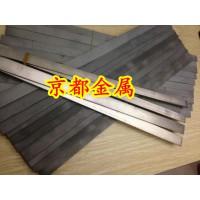 日本三菱材質一覽表TF15鎢鋼條型號尺寸