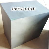 日本硬質合金材料一覽表MF10超微粒系列成分