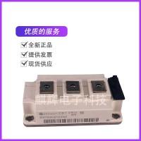 BSM150GB120DN2 igbt模块可控硅晶闸管模块