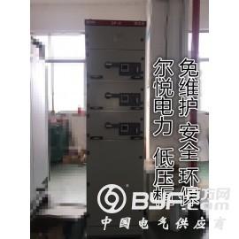 厂商提供GFS36-12高压环网柜一进三出SF6环网柜可定制