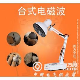 廠家電磁波理療儀 養生會銷禮品 家用按摩器 保健治療燈批發