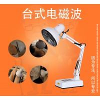 厂家电磁波理疗仪 养生会销礼品 家用按摩器 保健治疗灯批发