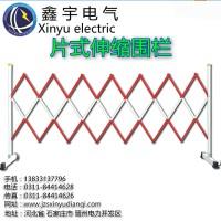 绝缘管式伸缩围栏安全管式折叠防护栏可移动式玻璃钢管式伸缩围栏
