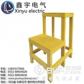 絕緣凳/絕緣高低凳 玻璃鋼電工凳/絕緣梯/移動雙層高低凳