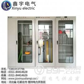 安全工具柜 電力工具柜 消防柜 智能除濕工具柜 工器具柜子