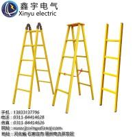 玻璃钢绝缘梯人字梯关节梯伸缩梯合单梯子电工梯2米