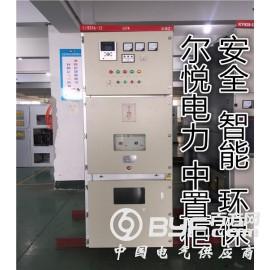 厂家供应KYN28-12固体绝缘环网柜_配置真空断路器
