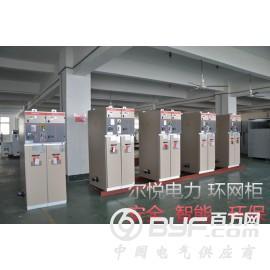 厂家定制KYN28-12固体柜环网柜_今日特价绝缘高压开关柜