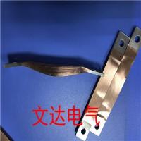机电设备铜排软连接 铜箔软连接专供