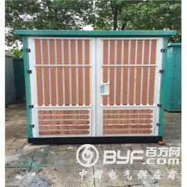 KYN28-12固体环网开关柜_户外固体环网柜厂家展销