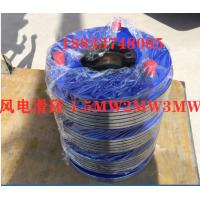 风电滑环厂家_风电滑环价格_风电滑环批发_风电滑环/型号大全