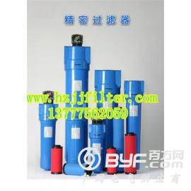 厂家直销高效除尘XF9-80精密过滤器XF7-80