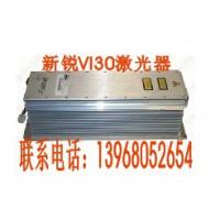 供应新锐VI30激光器维修检测,东莞广州激光配件更换厂家