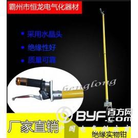 绝缘拾物钳 (直柄2米,伸缩开2.4米,缩回1.6米)