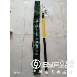 绝缘异物棒  (铁路作业)刀,叉子,除草工具,窝