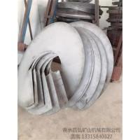 衡水昌弘不锈钢螺旋叶片厂家
