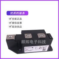功率可控硅模块MCC310-08/12/22/14io1
