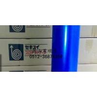 积水622B=SEKISUI622B保护膜 积水5760