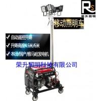 国产发电机SFW6110B全方位自动泛光工作灯