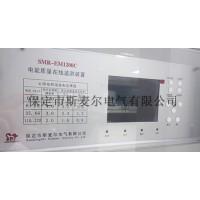 大规模电能质量在线监测系统设备-电能质量监测方案-斯麦尔电气