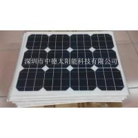 40瓦太阳能电池板,太阳能监控充电板
