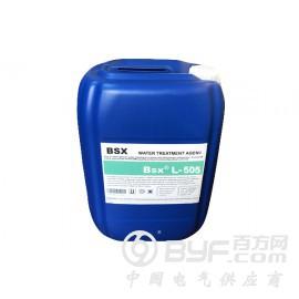 中等硬度水消泡剂L-505用于临沂电镀厂实时价格