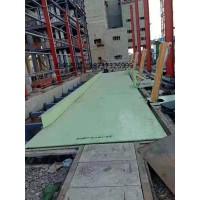 侧翻式液压翻板卸车机生产公司