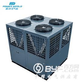 工地宿舍商用空气能热水一体机 空气源热水热泵机组