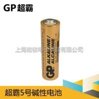 原装GP超霸电池 GP5号AA碱性电池 玩具指纹锁电池