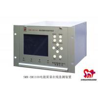 电能质量监测综合系统-电力在线监测装置设备报价-斯麦尔电气