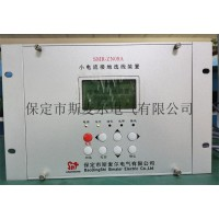 微机小电流接地选线方法-小电流接地系统技术参数-斯麦尔电气