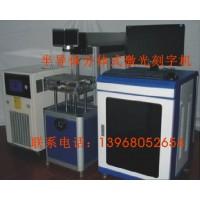 中山珠海激光镭射机维修,东莞激光设备高价回收厂家
