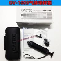 GASTEC气体采样泵GV-100S气体采集器气体