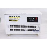 10KW低噪音汽油发电机