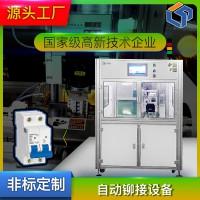 TDM-63断路器自动铆接生产线