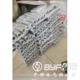 SY-185設備線夾 SYG-150 120銅鋁過渡鼻子