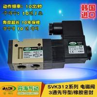 韩国DANHI丹海SVK312电磁换向阀气阀