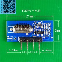315/433M无线发射模块无线遥控模块低功耗小体积F05P
