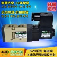 韩国DANHI丹海2位5通SVK1120电磁阀