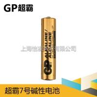 超霸碱性电池批发 7号电池两粒装 AAA 上海 怡凌代理直销