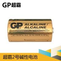 碱性2号电池 LED手电筒电池 无汞碱性 GP超霸LR14