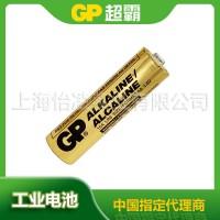 底价供应超霸电池 碱性电池5号 电动牙刷用电池