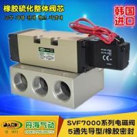 韩国DANHI丹海气动换向阀6分电磁气阀VF7120