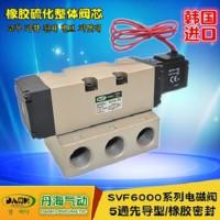 韩国丹海DANHI 电磁阀换向阀双线圈VF6120