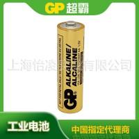 超霸电池供应商 低价超霸五号AA电池 持有现货卖家