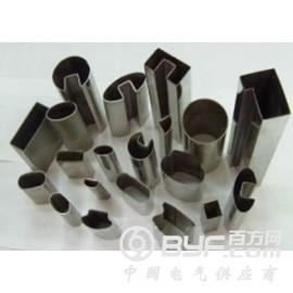 不锈钢管单价 凹槽不锈钢管 异型不锈钢管