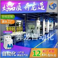 直销DZ47LE漏电断路器精益生产线