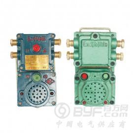 KXT102/KXH127 礦用隔爆型語音信號裝置